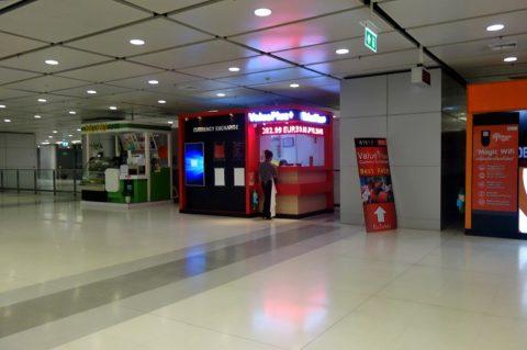スワンナプーム国際空港の両替商ValuePlus