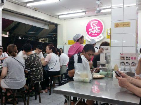 Go-Ang-Kaomunkai-Pratunamの店内