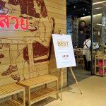 サヴォイ・レストラン‐バンコクのチェーン店で【プーパッポンカリー】の味