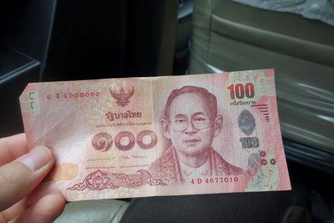 タイの100バーツ札
