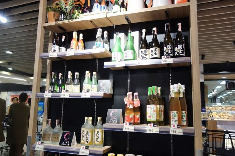 central-food-hallで売られている日本酒