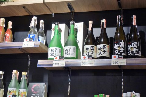 central-food-hall日本酒の価格