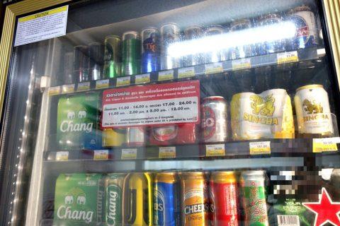 バンコクのアルコール販売時間