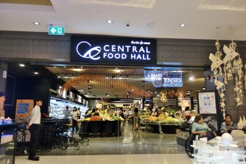 central-food-hallバンコクのスーパー