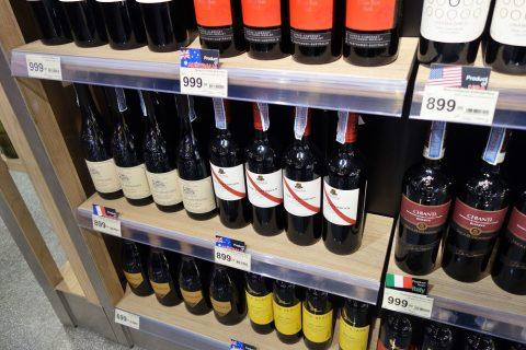 central-food-hallのワインの価格