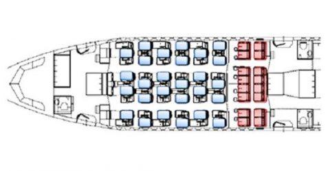 マレーシア航空A330ビジネスクラス座席図