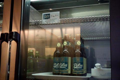 成田空港キャセイパシフィックラウンジのベツィービール