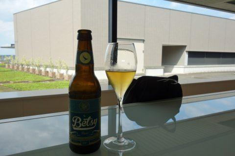 Betsy-beer/キャセイパシフィックラウンジ