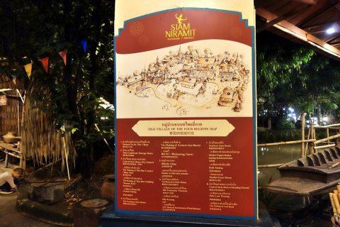 サイアムニラミットのタイ村MAP