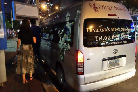 サイアムニラミットの送迎バス