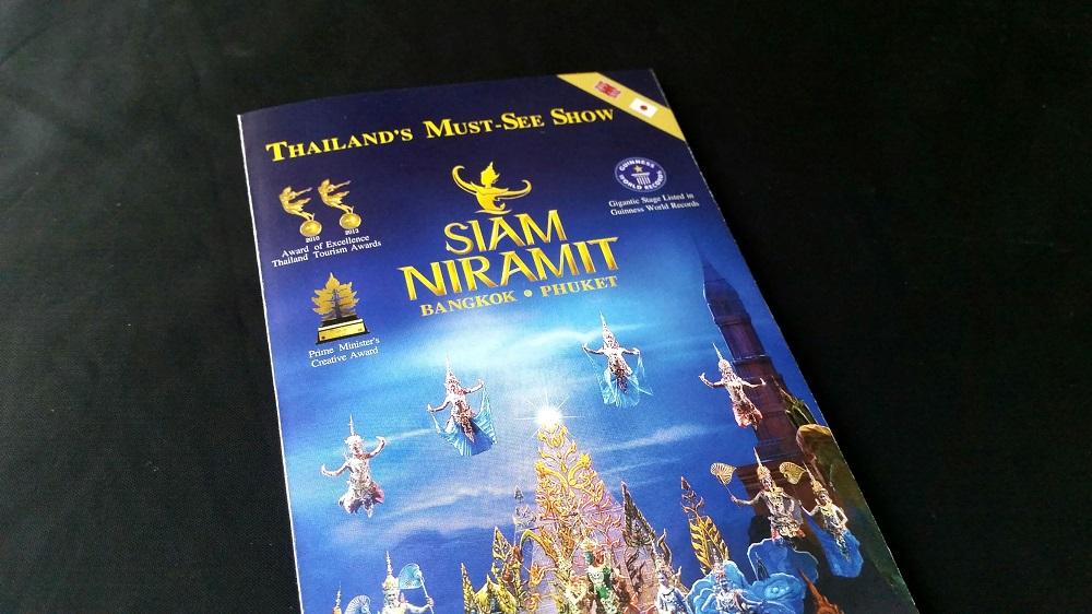 siamniramit-ticket