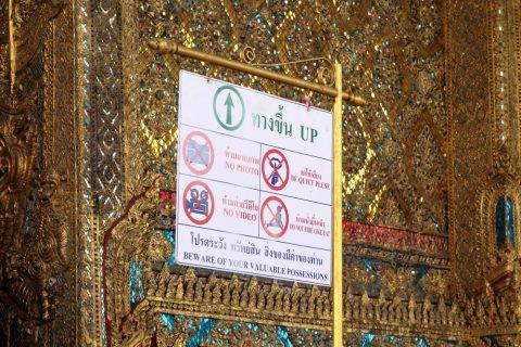 エメラルド寺院は撮影禁止
