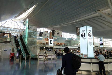 羽田空港国際線ターミナル出発ロビー