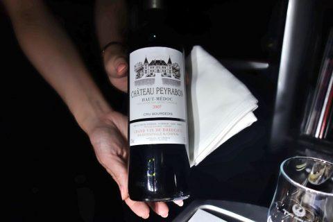 JALビジネスクラスの赤ワイン