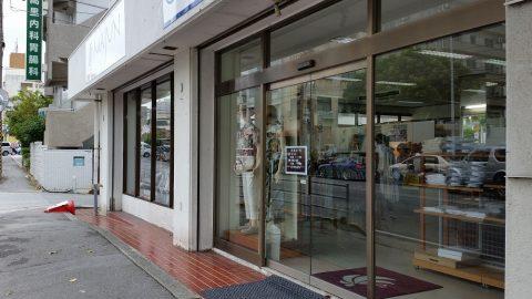 沖縄かりゆしMAJUN沖縄本店