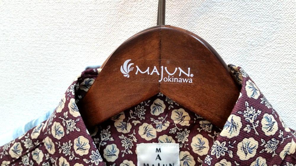 majun-kariyushi (3)