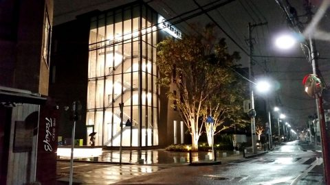 武蔵野音楽大学江古田新キャンパス外観
