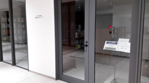 武蔵野音楽大学江古田新キャンパスのヤマハ銀座店