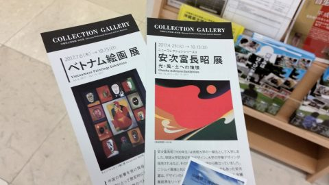 沖縄県立博物館・美術館の常設展