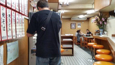 那覇で24時間営業の食堂「三笠」券売機