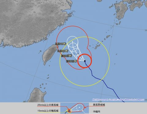沖縄旅行で台風