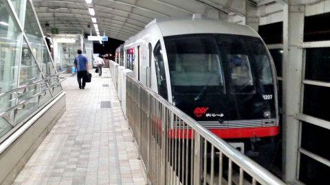 ゆいレール那覇空港駅