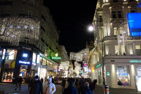 ウィーンの夜景は綺麗