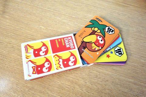 キョロちゃんのカードゲーム