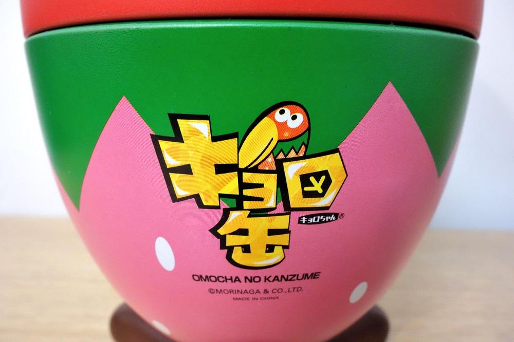 chokoball-omocha-no-kanzume (16)