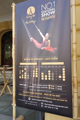 hanoi-opera-houseで観るLANGTOI-MYVILLAGE
