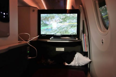 jal-businessclass-skysuite1