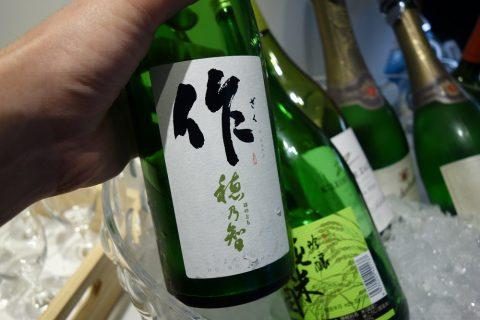 JALサクララウンジサテライトの日本酒