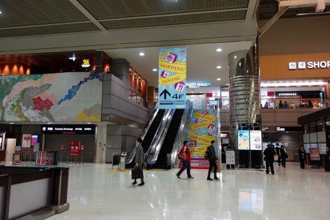 成田空港第2T出発ロビー