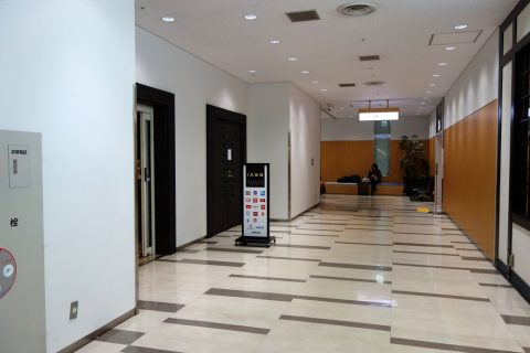 IASS-Exective-Lounge2