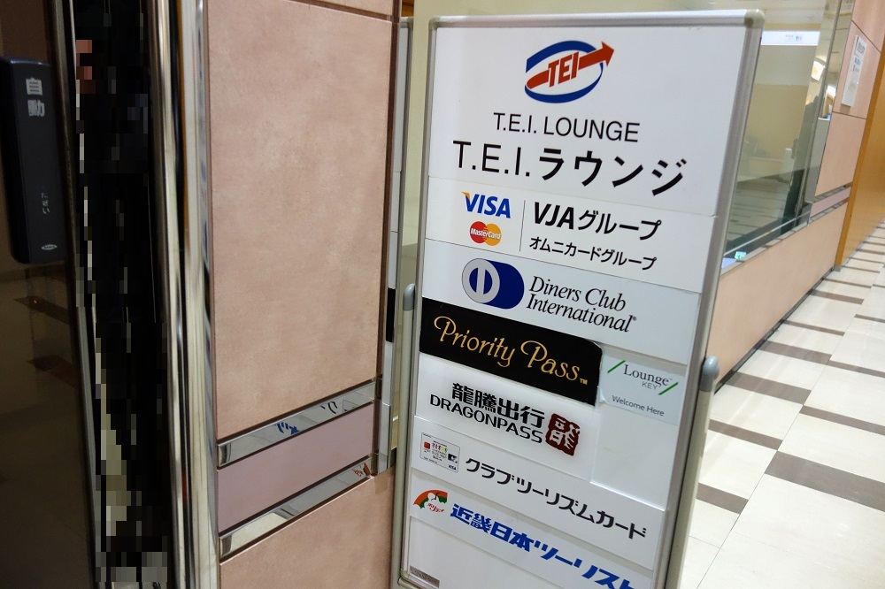 narita2-card-lounges (7)