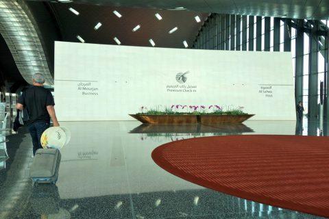 Hamad-International-Airportファースト&ビジネスチェックイン