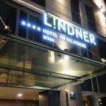 リンドナーホテル《Lindner Hotel am Belvedere》ウィーン宿泊レポ!ビジネスクラス・ルーム