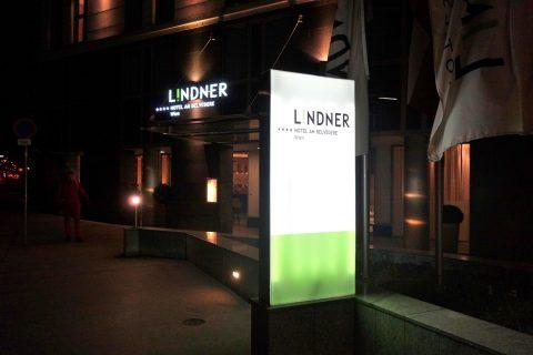 Lindner-Hotel-am-Belvedere予約