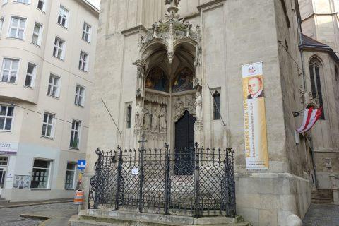 Maria-am-Gestade正面入口