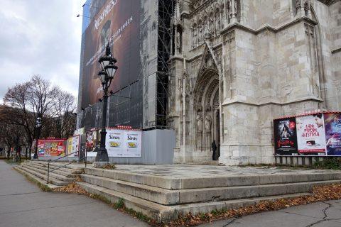 ヴォティーフ教会の入口の場所