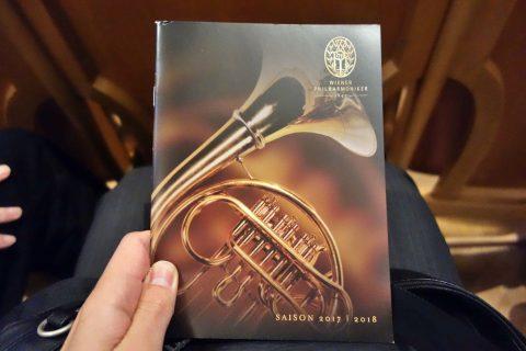 ウィーン楽友協会のプログラム