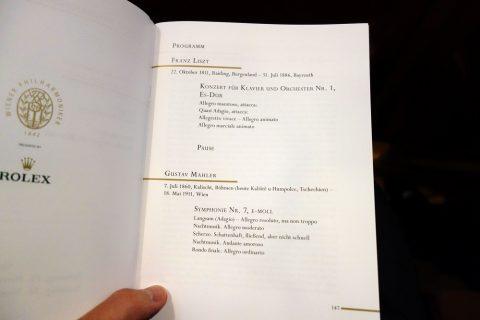 ウィーン楽友協会のコンサートプログラム