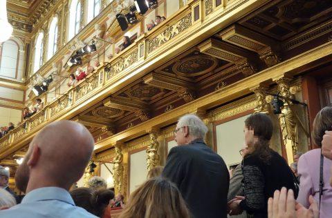 ウィーン楽友協会のスタンディングオベーション