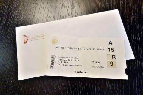 ウィーンフィルのチケット