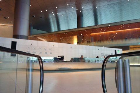 al-mourjan-business-loungeレセプション