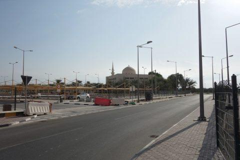 ドーハ・エアポートモスク