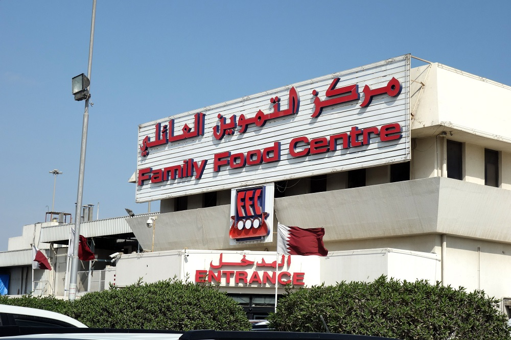 doha-Family-Food-Centre
