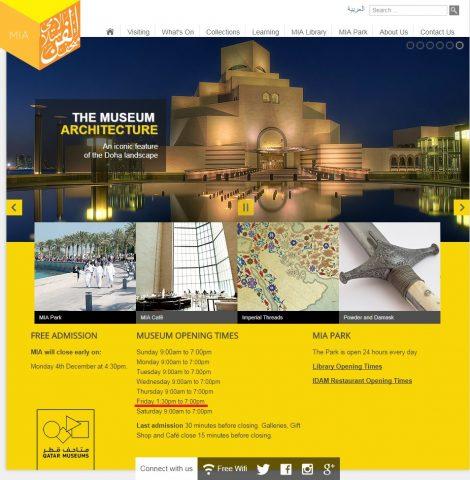 doha-museum