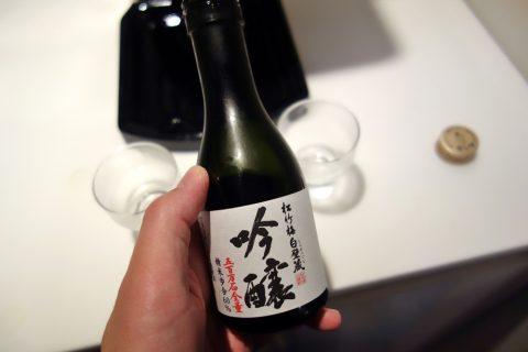 成田空港カンタスラウンジの日本酒