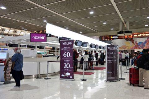 成田空港Jカウンター
